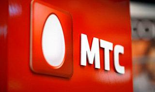 МТС изменил все тарифы: звонки дороже, интернет дешевле