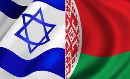 19 сентября Израиль отменяет визы для белорусов