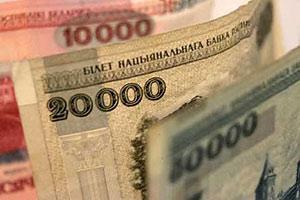 В Беларуси с 1 марта оплачивать страховые и туруслуги можно только в нацвал ...