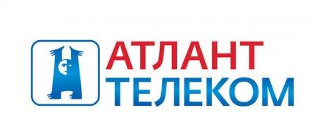 Атлант Телкеком изменяет тарифы и повышает цены с ноября месяца