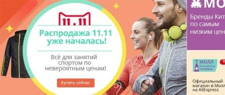 Белорусы жалуются на перебои с оплатой по карточкам во Всемирный день шопин ...