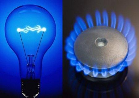 C 1 декабря в Беларуси подорожают газ, тепло и электроэнергия