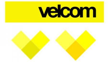 velcom предоставит абонентам пакеты минут для звонков во все сети