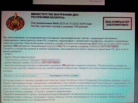 Задержаны мошенники, которые вымогали деньги от имени МВД